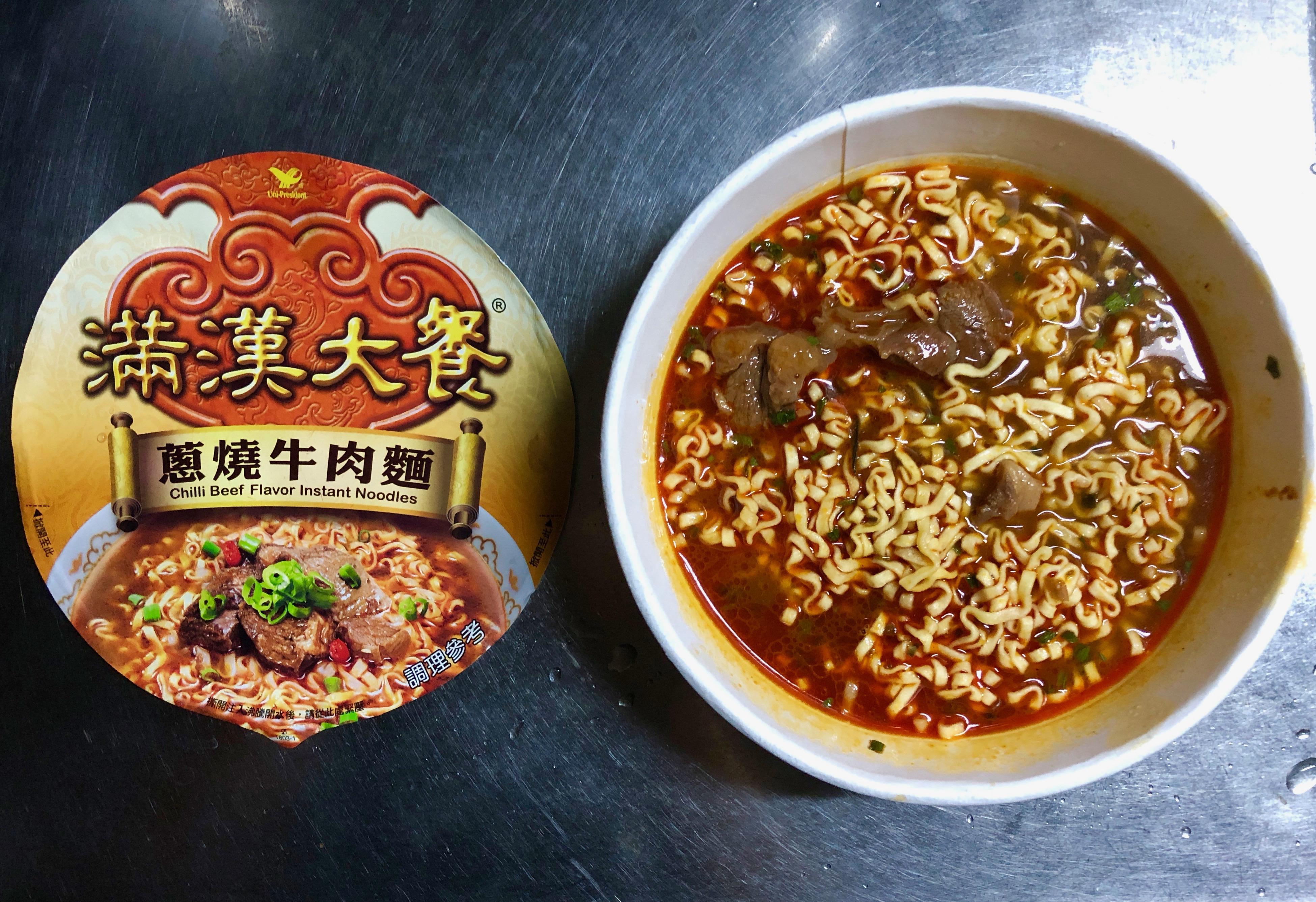 台湾のカップラーメンを食べてみた 〜満漢大餐〜
